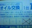 061028_090918 (2).jpg